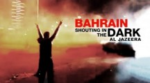 Bahrain: Shouting in the Dark movie